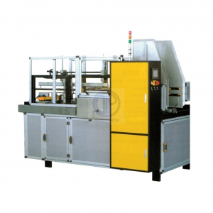 High Speed Automatic Case Erector