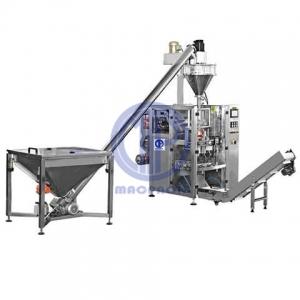 Powder Filing System