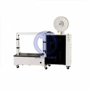 Low Height Table Simple Automatic Strapping Machine