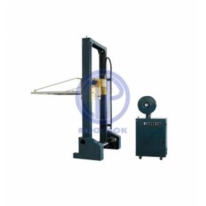 Automatic Pallet Horizontal Strapping Machine