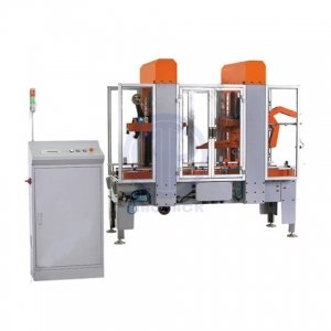 Automatic Flap Fold for Random Sizes Carton Sealer